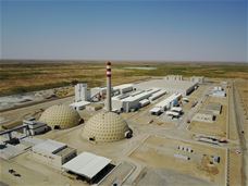 Turkmenistan Glass Factory