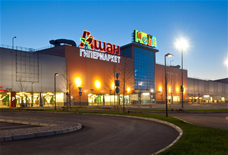 Mega Ufa Shopping Center